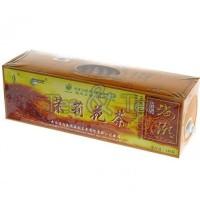 Herbata zielona jaśminowa w kostkach 125g