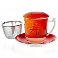 Kubek Kyoto z zaparzaczem i pokrywką 380ml Tea Logic