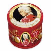 Czekoladki Mozart Kugeln puszka okrągła z pozytywką 300g Reber