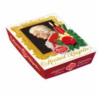 Czekoladki Mozart Kugeln Box na święta 120g Reber