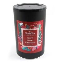 Kawa MERRY CHRISTMAS w pudełku 100g