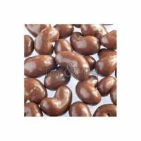 Nerkowiec z chilii w czekoladzie Doti