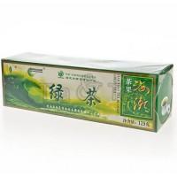 Herbata zielona w kostkach 125g